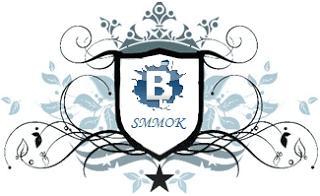 SMMOK - заработок и накрутка