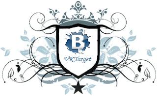 VKTarget+заработок+и+накрутка