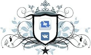 Как+сделать+репост+Вконтакте