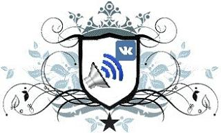 Автоматический постинг в группе Вконтакте