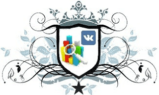 Как+посмотреть+статистику+страницы+Вконтакте