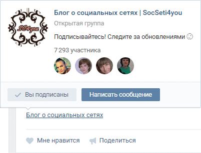 Текст в ссылке Вконтакте