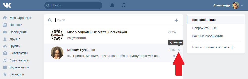 Удалить переписку В Контакте