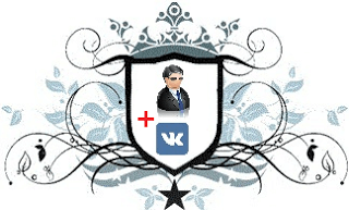 Как добавить администратора в группу Вконтакте