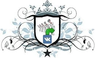 Как передать голоса Вконтакте