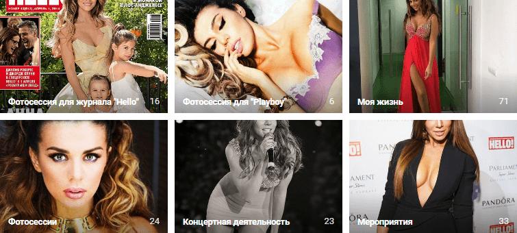 Фотоальбомы В Контакте