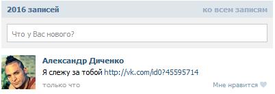 нулевая+ссылка+Вконтакте