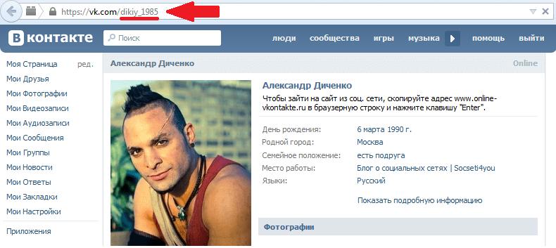 id-страницы