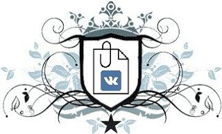 Как+закрепить+запись+на+стене+Вконтакте