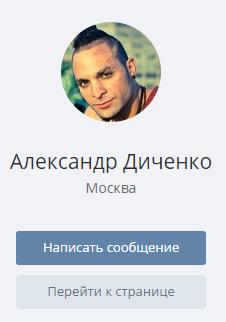 vk.me