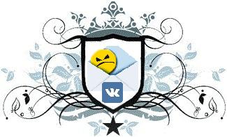 Как+пожаловаться+на+группу+Вконтакте