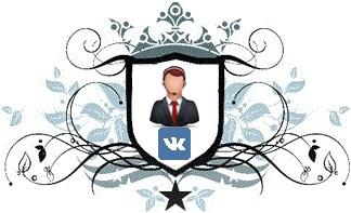 Как+написать+в+техподдержку+вконтакте
