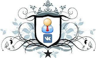 Как скрыть админа группы Вконтакте