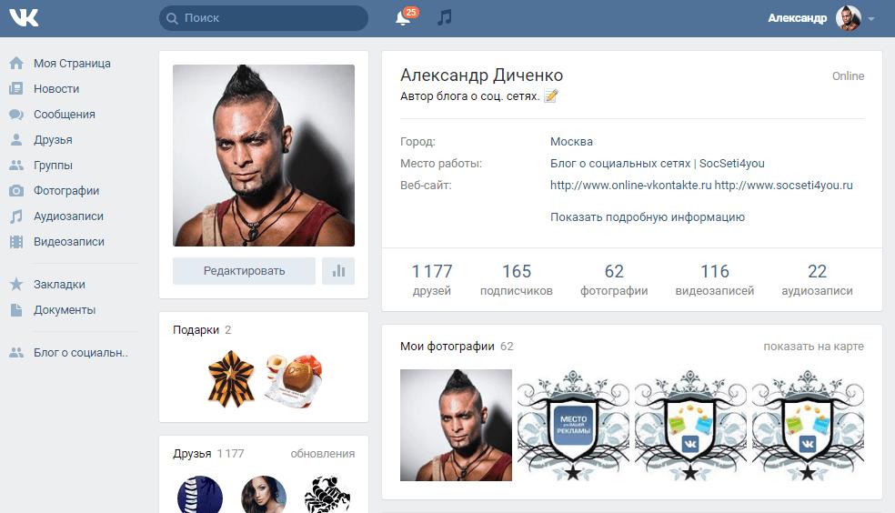 Новая аватарка В Контакте