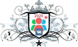 Как безопасно накрутить подписчиков в группу ВК 2020