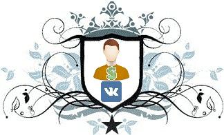 Как купить аккаунт Вконтакте