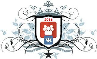 как+безопасно+накрутить+подписчиков+в+группу+Вконтакте