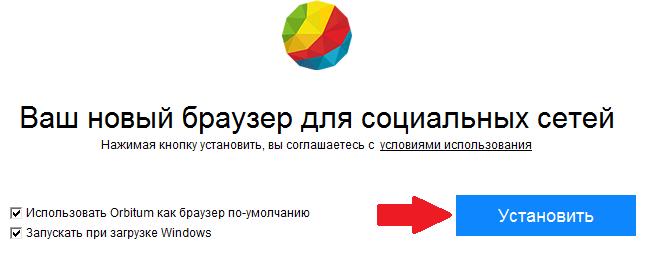 Установить браузер для Вконтакте