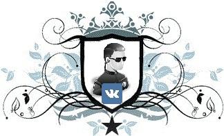 Боты+Вконтакте