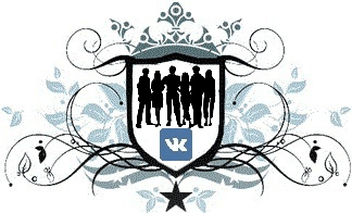 Закрытые группы В Контакте