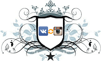 Импорт фотографий из Instagram в Вконтакте