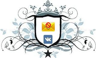Как запретить писать Вконтакте