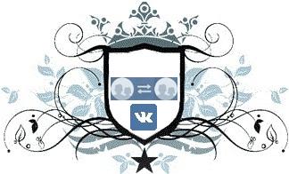 Как передать группу Вконтакте