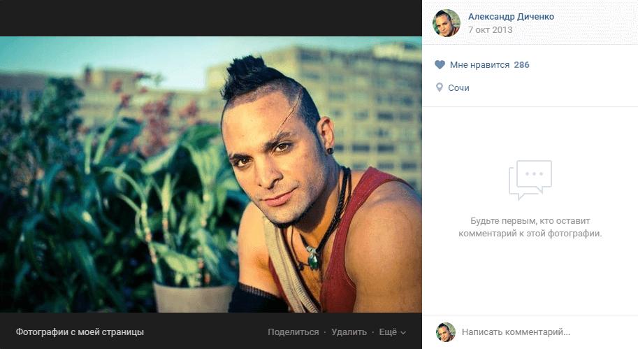 Лайки на фото Вконтакте