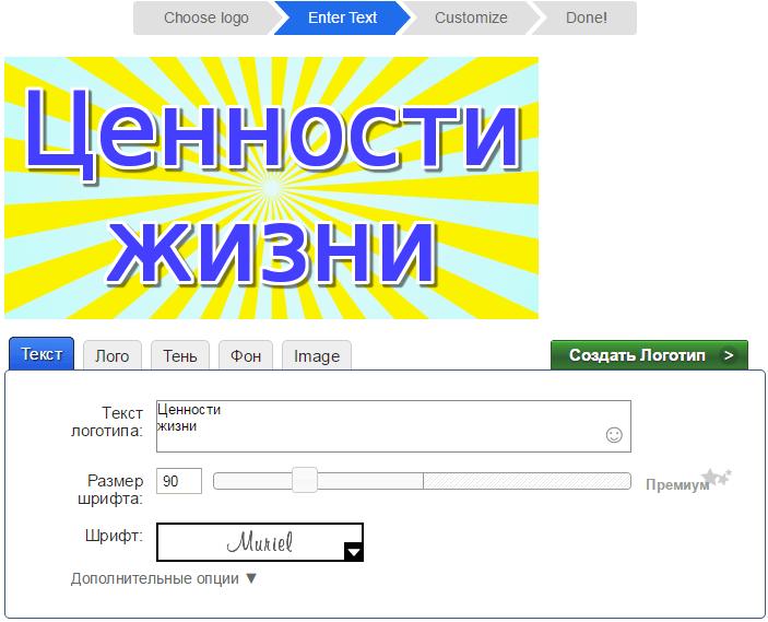 логотип+для+группы+Вконтакте