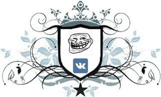Как сделать мем Вконтакте