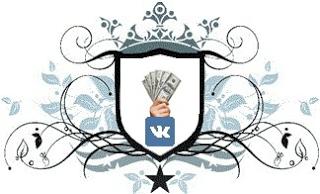 Арбитраж трафика Вконтакте