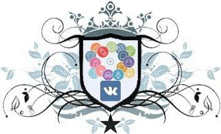 Смена тематики группы Вконтакте