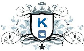 Kate Mobile - Android приложения для Вконтакте