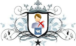 Кто-удалился-из-друзей-В-Контакте