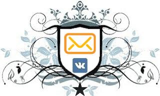 Сообщения в группе Вконтакте