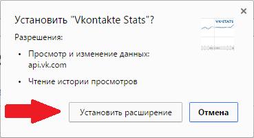 Vkontakte stats