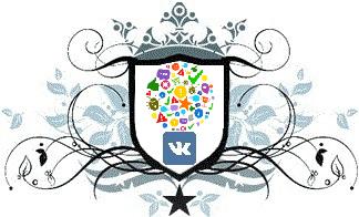 Раскрутка приложений Вконтакте