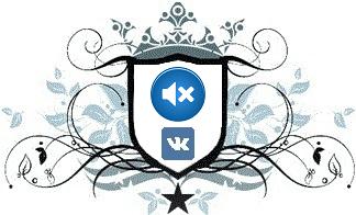 Что делать, если не воспроизводится музыка Вконтакте