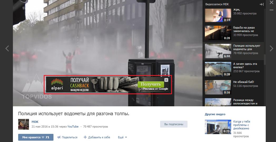 монетизация видео в группе Вконтакте