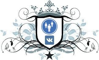 Как вести группу Вконтакте в 2016 году секреты и советы