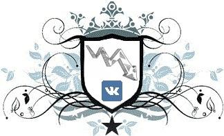 Почему упала посещаемость в группе Вконтакте