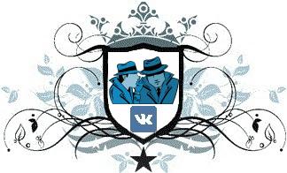 Доступ к данным пользователей Вконтакте - спецслужбы