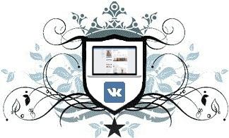 Как вернуть старый дизайн Вконтакте (старую верисю)
