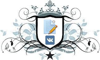Метка для рекламных записей в группе Вконтакте