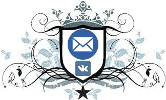 Как написать самому себе в Вконтакте