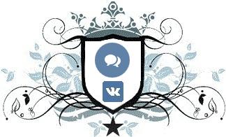 Сообщения сообществ Вконтакте на внешних сайтах