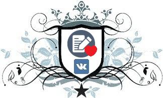 Как найти записи Вконтакте с большим количеством лайков