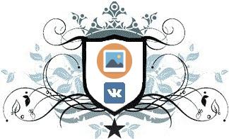 Обложка для сообщества Вконтакте