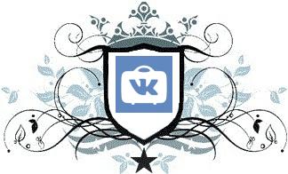 Кнопки в рекламных записях группы Вконтакте