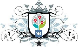 Геолокационная реклама Вконтакте